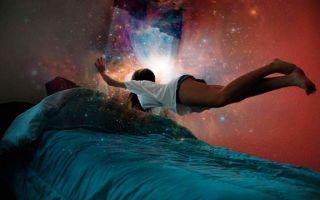 Что делать, чтобы приснился сон: ТОП-5 эффективных способов