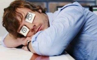 Как прогнать сонливость на работе: эффективные средства для бодрости