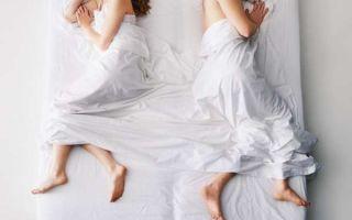 Позы пар во сне: значение, определение характера отношений